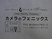 0223_5